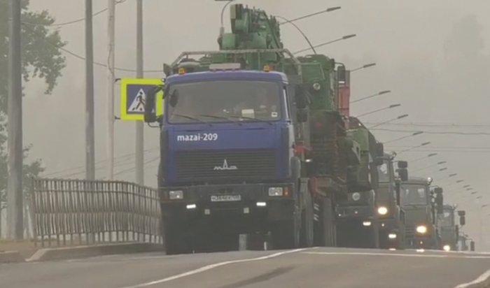 Колонна техники Минобороны РФ сегодня вечером прибудет в Киренский район