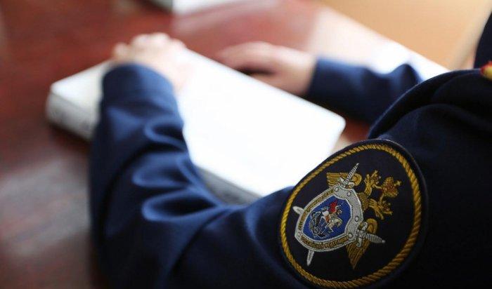 ВТайшетском районе задержали сотрудников интерната заизбиение воспитанников