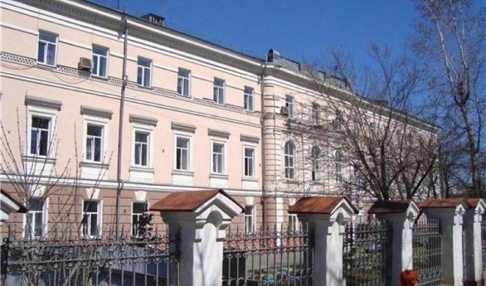 Прокуратура проверит одно измедучреждений Иркутска после жалобы всоцсетях