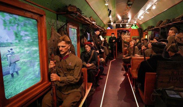 ВИркутск приедет передвижной музей, посвященный 75-летию победы