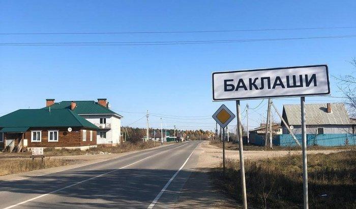 ВШелеховском районе построят дорогу после вмешательства прокуратуры