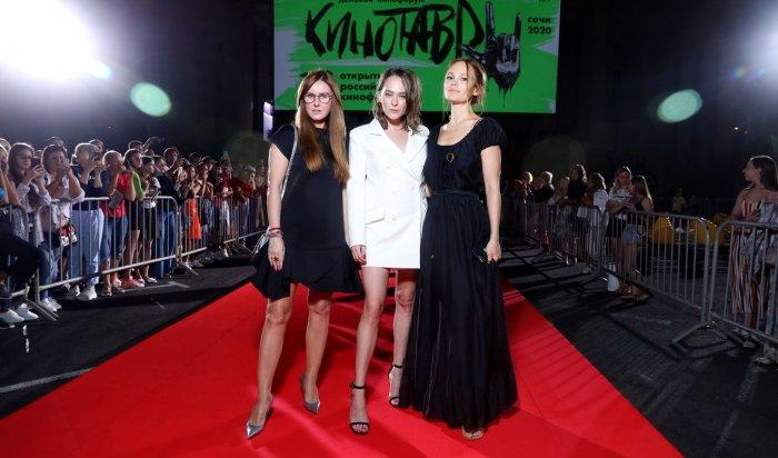 Originals-проекты онлайн-кинотеатра KION включены впрограмму 32-го Открытого российского кинофестиваля «Кинотавр»