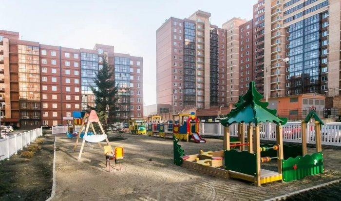 Иркутская область стала лидером потемпам ввода жилья вСибири