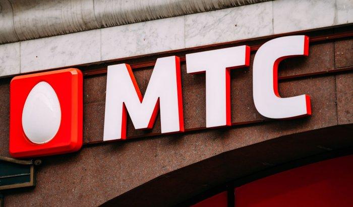 МТС в четыре раза ускорила мобильный интернет в Бодайбо