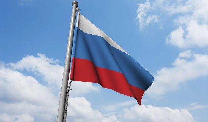 22августа— День Государственного флага Российской Федерации