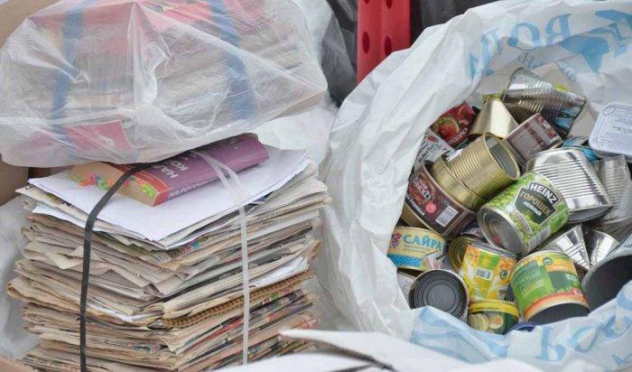 В Иркутске стартовала ежегодная областная акция «Скажи мусору НЕТ»