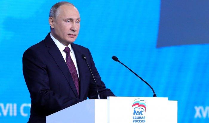 Владимир Путин рассказал оближайших планах насъезде «Единой России»