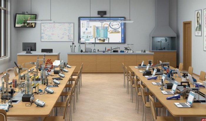 Современные специализированные учебные кабинеты оборудуют втрех иркутских школах