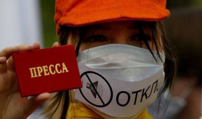 Редакции российских СМИ обратились к властям с требованием остановить кампанию против независимой журналистики