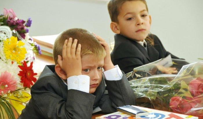 Иркутскстат подсчитал, сколько стоит собрать ребенка вшколу