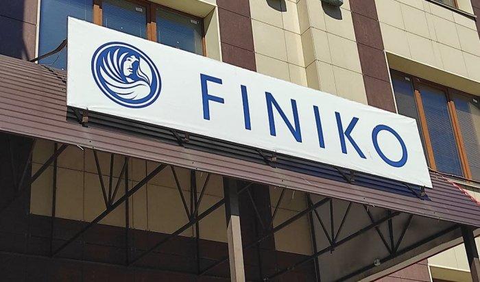 Соучредителей финансовой пирамиды «Финико» объявили вмеждународный розыск