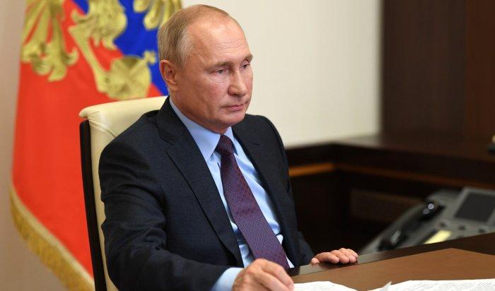 Путин подписал указ оединовременной выплате российским военнослужащим