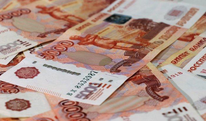 Мэрия Иркутска возьмет два кредита на530млн рублей для покрытия дефицита бюджета