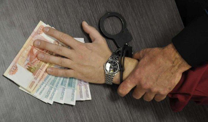 Всуд направлено уголовное дело ополучении взятки заведующим кафедрой одного изВУЗов Иркутска