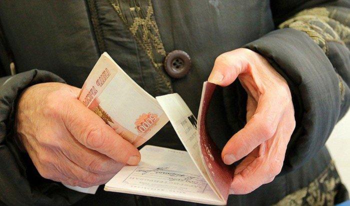 ВИркутской области единовременную выплату получат 735тысяч пенсионеров