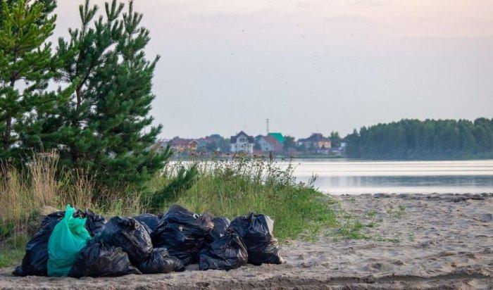 Почти 900 мешков мусора собрали волонтеры во время субботника в Иркутске