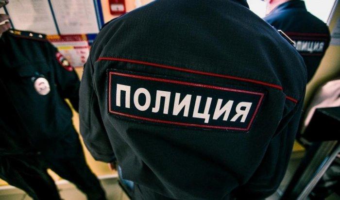 ВИркутске полицейские разыскивают подозреваемого вособо тяжкого преступления вотношении несовершеннолетних (Видео)