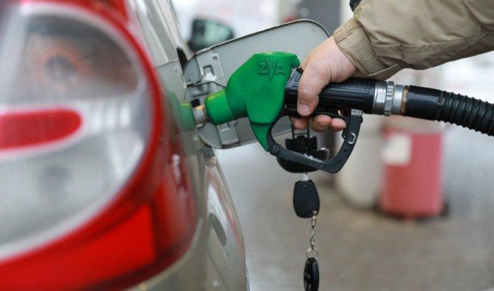 В Иркутске впервые за два месяца снизилась цена на бензин
