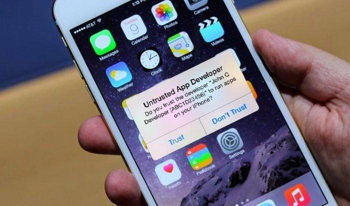 Apple обнаружила уязвимости вбезопасности большинства своих устройств