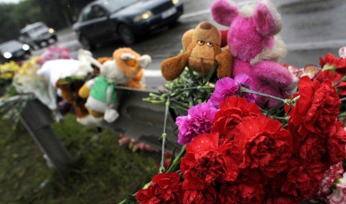 Мать погибшего вИркутске наАкадемическом мосту водителя искала его восемь дней