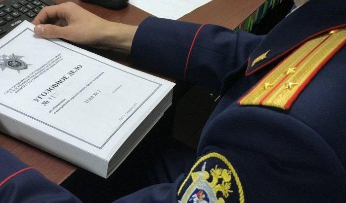 Следователи раскрывают убийство женщины в Иркутске (Видео)