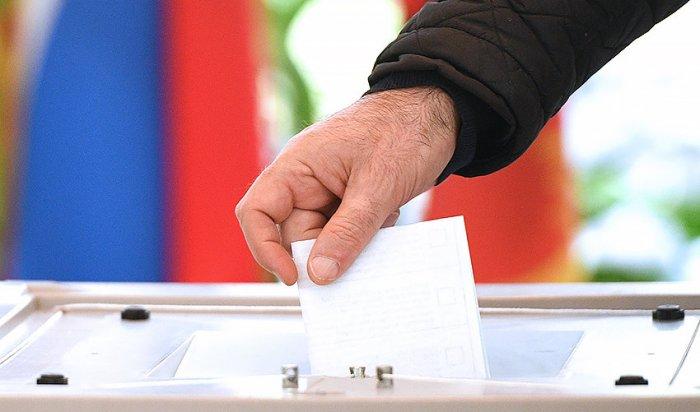 Председатель избиркома Иркутской области: Уровень явки навыборы вГосдуму составит 34-35%
