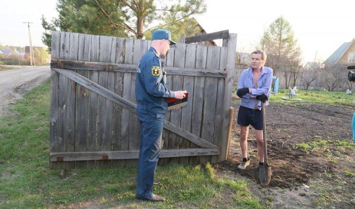 Сумма штрафов занарушение особого противопожарного режима вПриангарье составила более 4млн рублей
