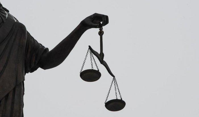 ВБурятии суд назначил троим экс-полицейским тюремные сроки заиздевательства над подростком