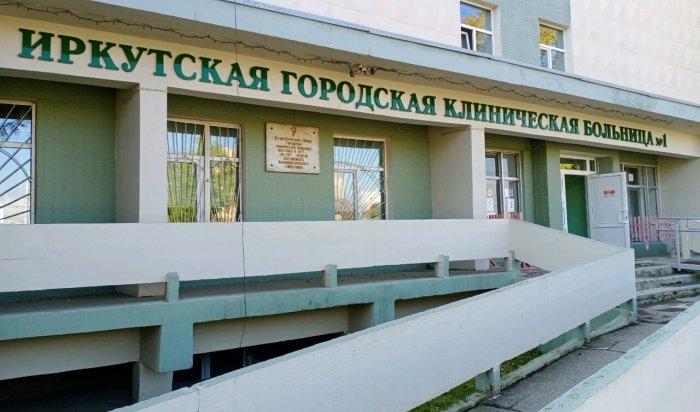 В Иркутск поступило оборудование для реабилитации пациентов после инсульта