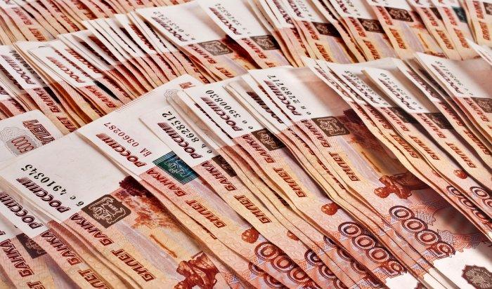 Почти три миллиона рублей мошенники похитили у 71-летней иркутянки