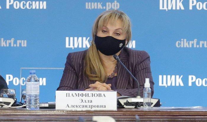 Памфилова сообщила о12 подтвержденных случаях вброса бюллетеней навыборах вГосдуму