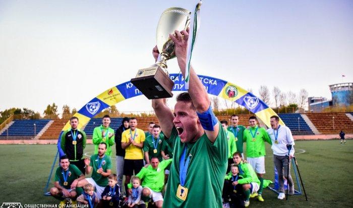 ФК«Иркутск» стал обладателем Кубка Иркутска-2021 (Видео)