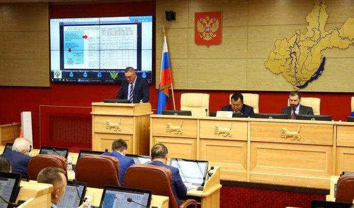 В Иркутской области будет создан стратегический совет