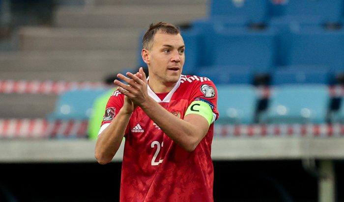 Артем Дзюба отказался выступать за сборную России по футболу