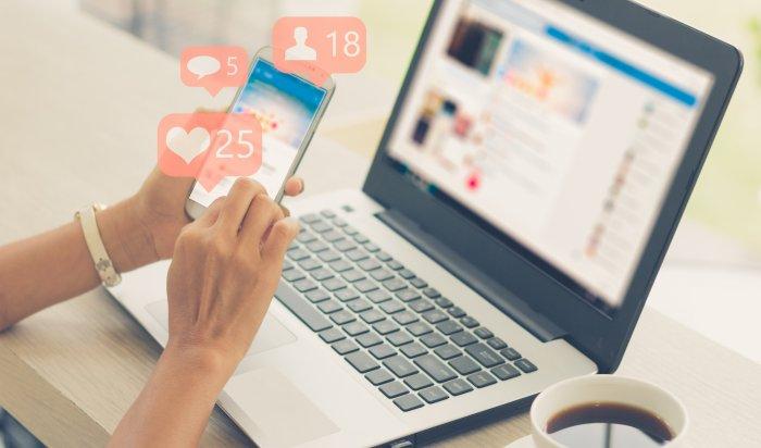 Восемь ресурсов внесли вреестр соцсетей