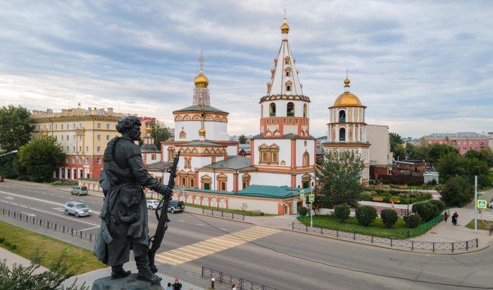 ВИркутске обсудили основные направления развития города