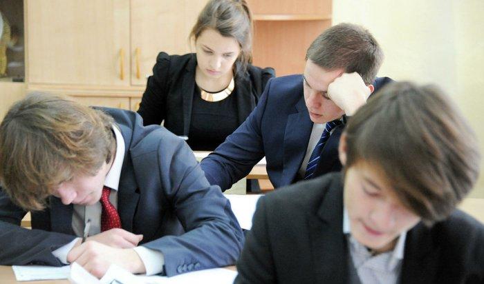ВРоссии социально опасных подростков планируют выявлять поанализу ихписьменных работ