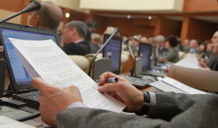 В Госдуму внесены новые законопроекты