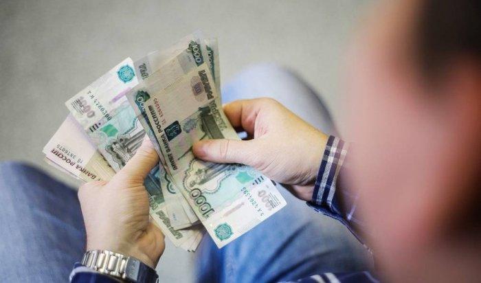 Правительство не поддержало проект ЛДПР об увеличении МРОТ до 20 тысяч рублей