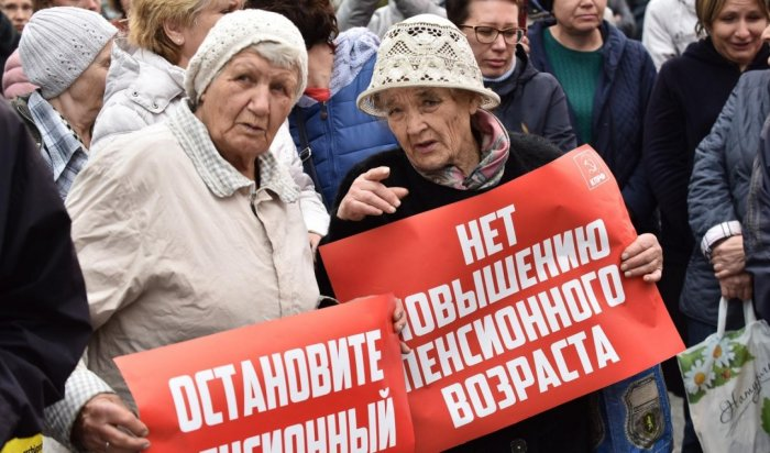 В правительстве отклонили законопроект КПРФ о пенсионном возрасте