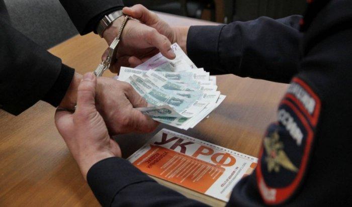 Полицейские задержали сотрудников минимущества, подозреваемых вполучении взятки