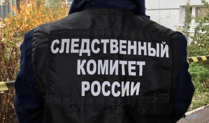ВШелехове 18-летний парень чуть незаколол мужчину ножом досмерти