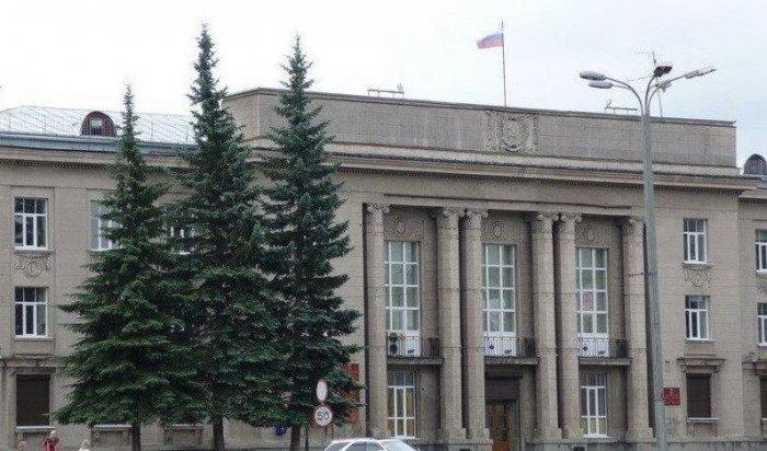 Мэрия Ангарска оформит пять займов вСбербанке почти на900млн рублей
