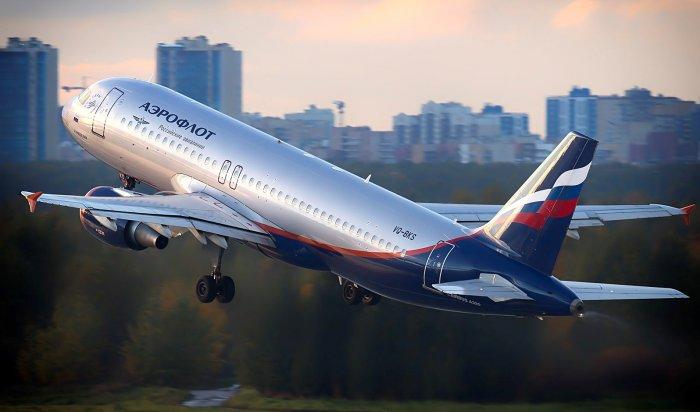 «Аэрофлот» прекратил продажу субсидированных билетов для жителей Дальнего востока