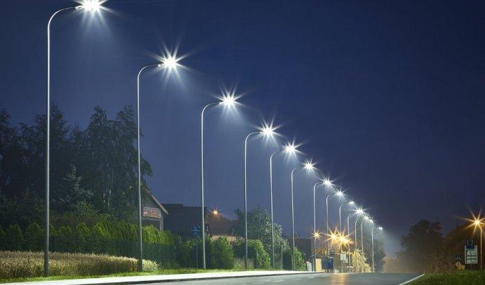 ВИркутске на19улицах построят сеть городского освещения