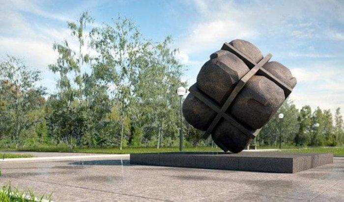 Еще один памятник жертвам политических репрессий планируют поставить вИркутске