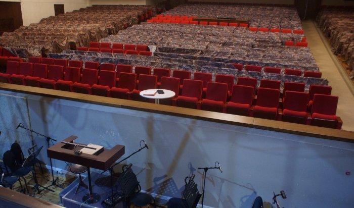 С23октября вИркутской области запретят проведение гастролей иконцертов из-за COVID-19