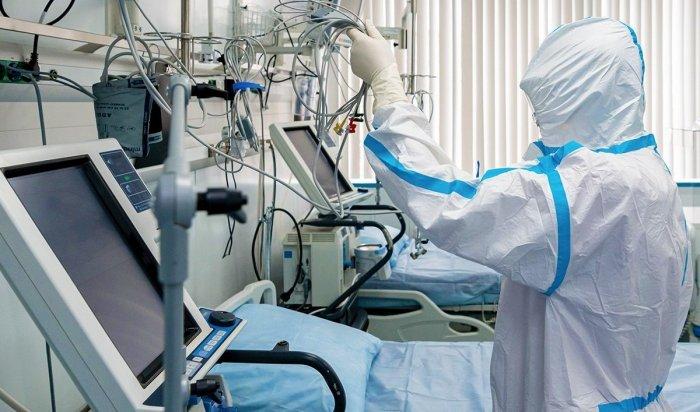 Кобзев: Четвертая волна коронавируса в Иркутской области будет длиться не больше двух месяцев