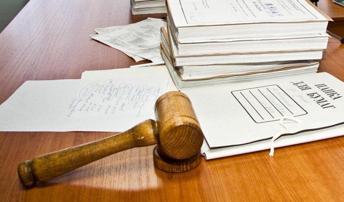 Второе уголовное дело возбудили вотношении начальника отдела полиции №10 вИркутске