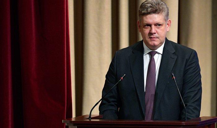 Анатолий Серышев назначен полпредом вСибири